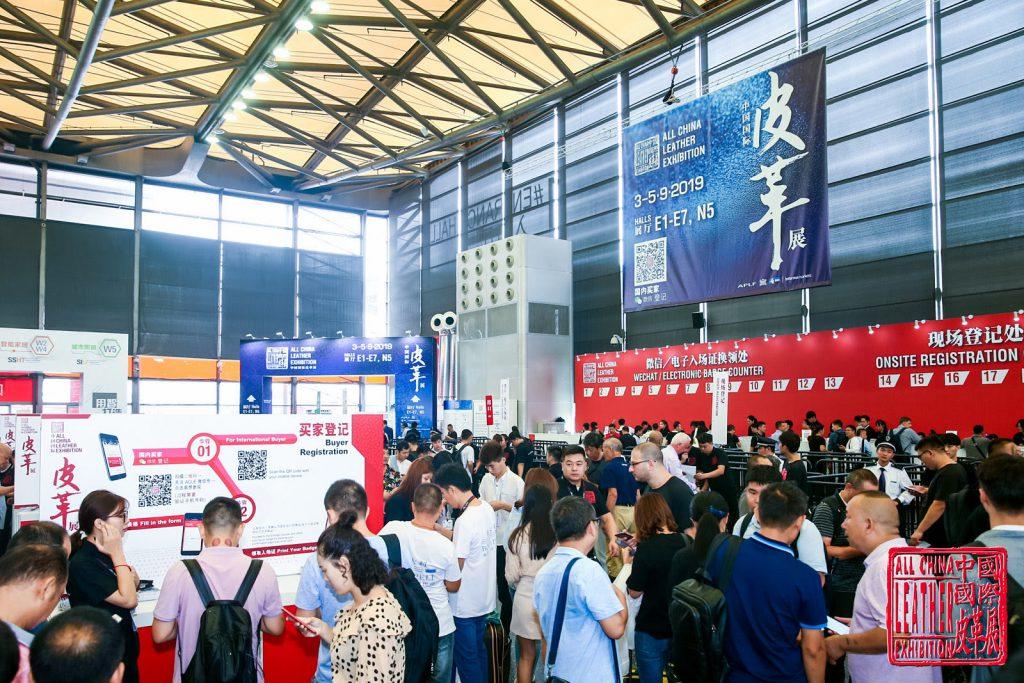 کمک نمایشگاه چرم چین به وضعیت پیچیده صنعت و تجارت