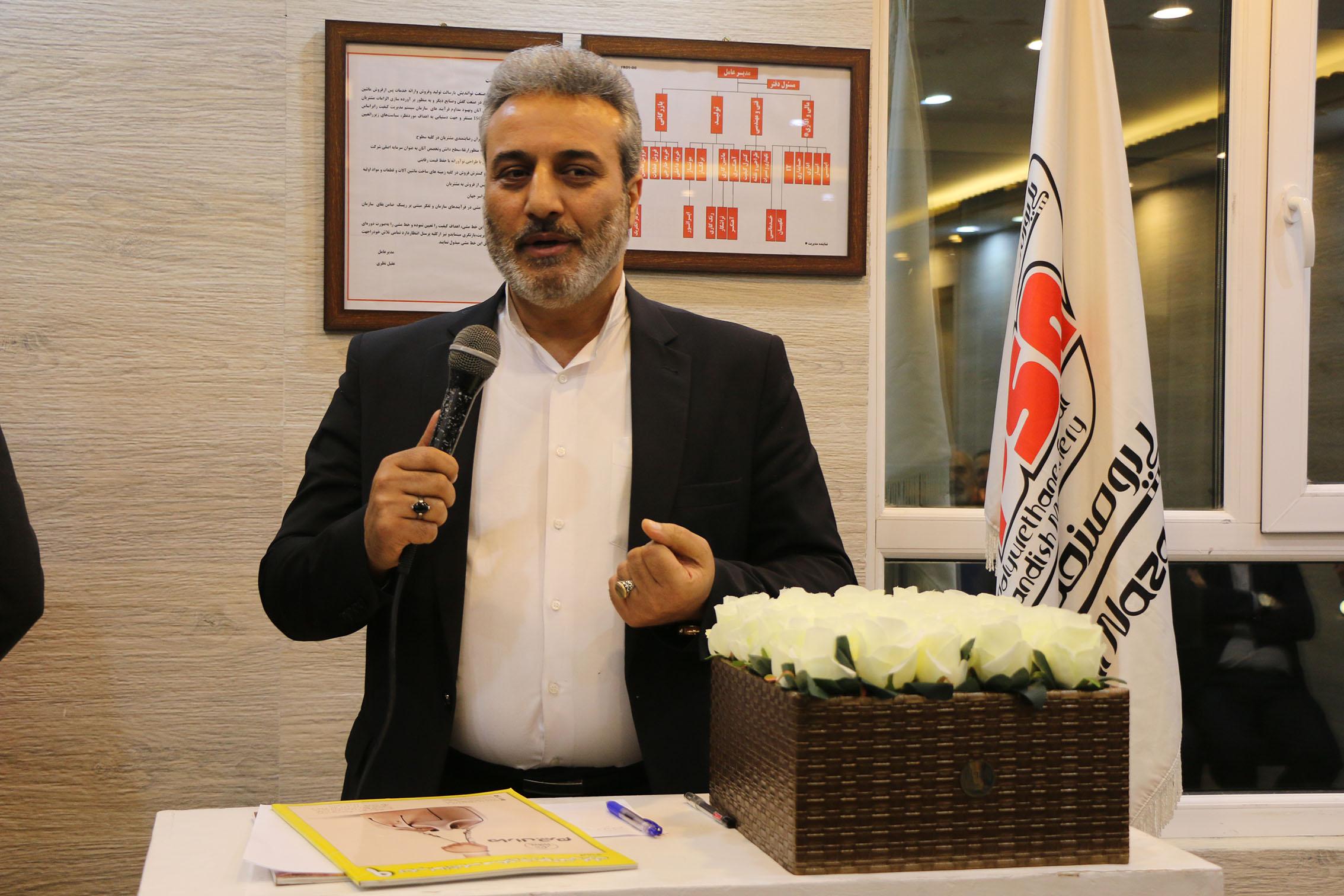 احمد گازرانی- رئیس اتحادیه کیف و کفش همدان