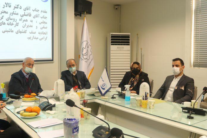 رقابت با ایتالیا و ترکیه با تولید سالانه ۲۵۰ میلیون جفت کفش ایرانی