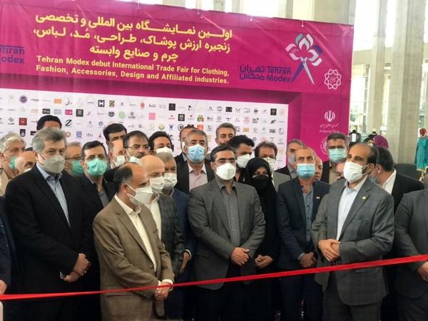نمایشگاه تهران مدکس آغاز به کار کرد